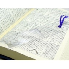 Clear transparent magnifying bookmark